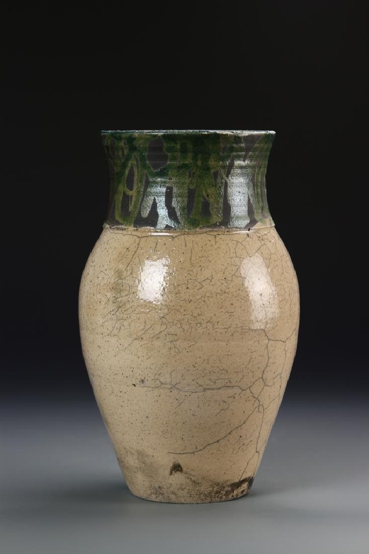 Pottery Jar signed on base - 2