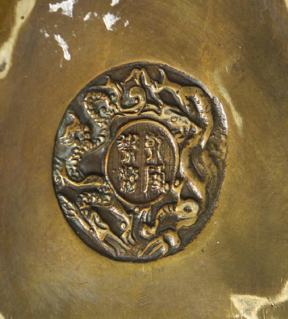 Chinese Bronze Snake Head - 4