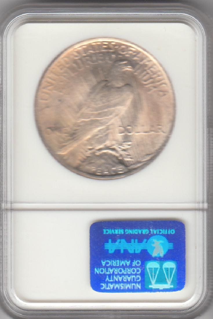 One Dollar Silver Coin - 2