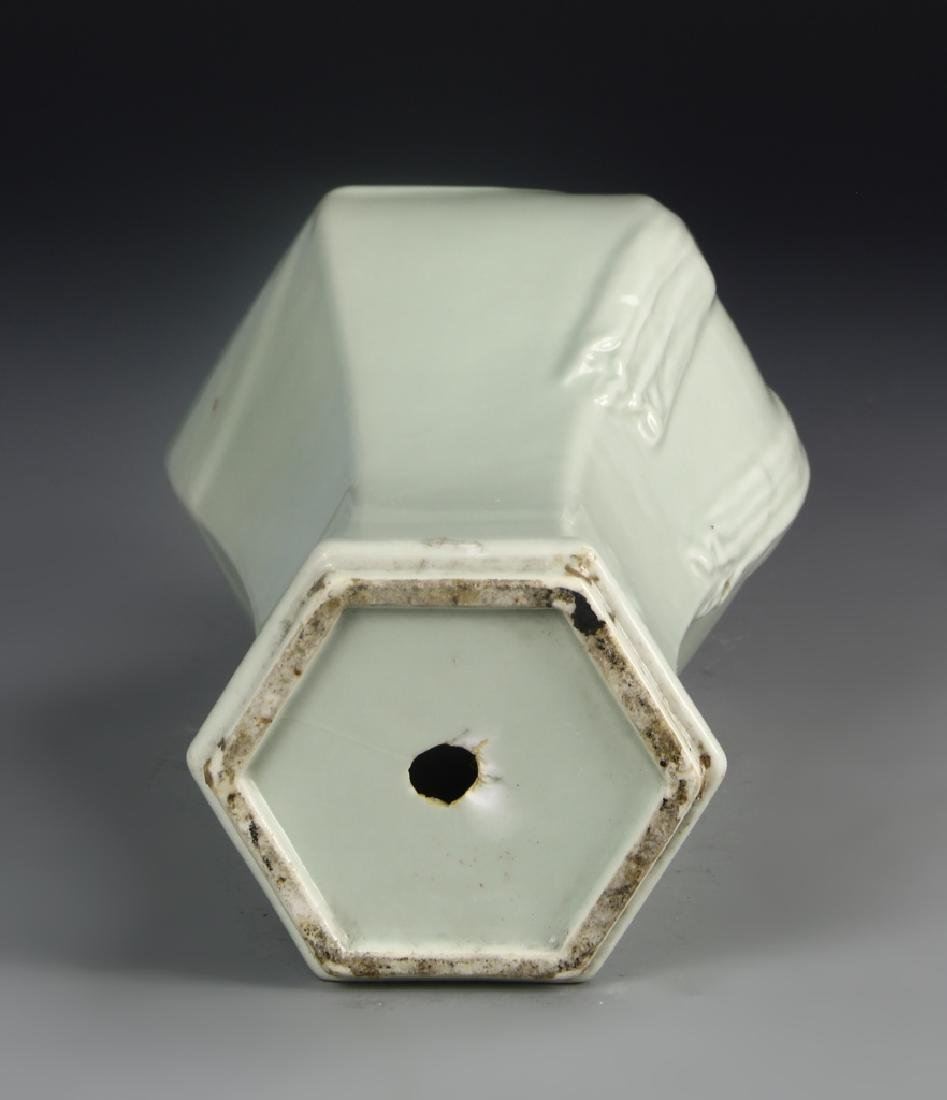 Chinese Celadon Vase - 3