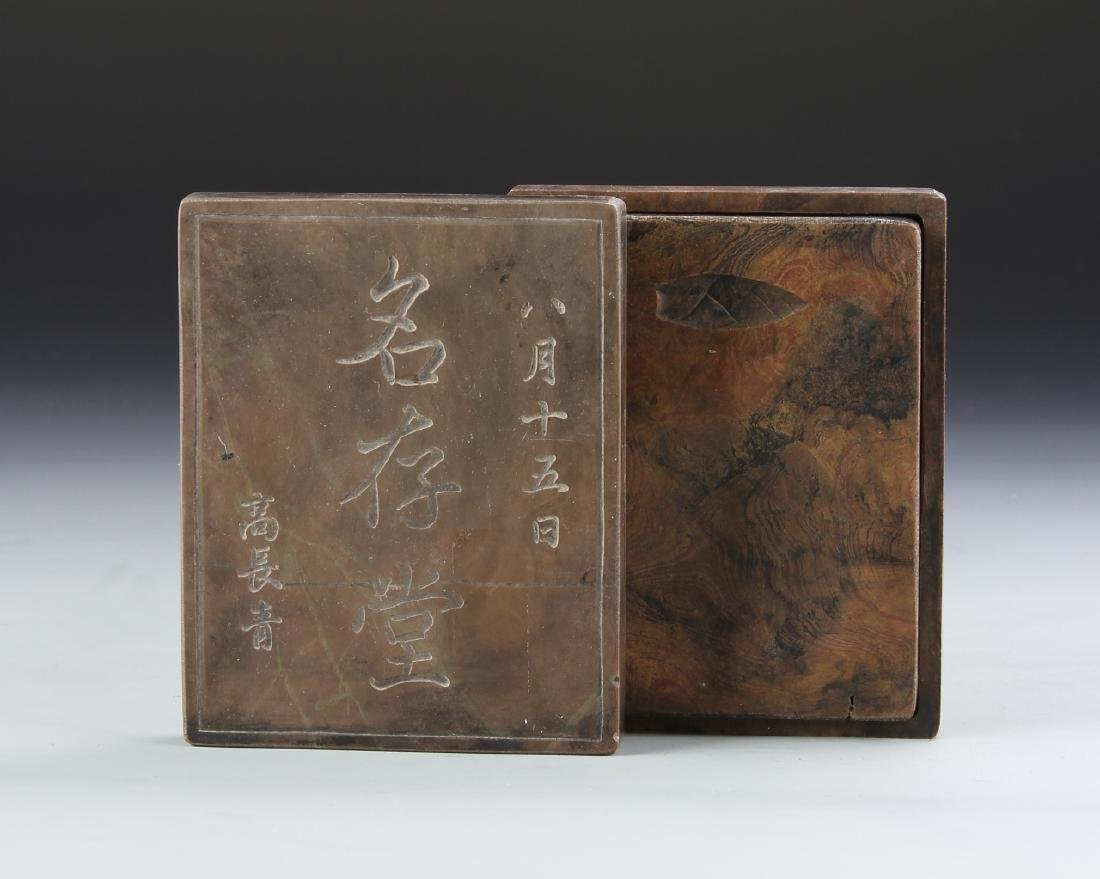 Chinese Ink Stone Pad