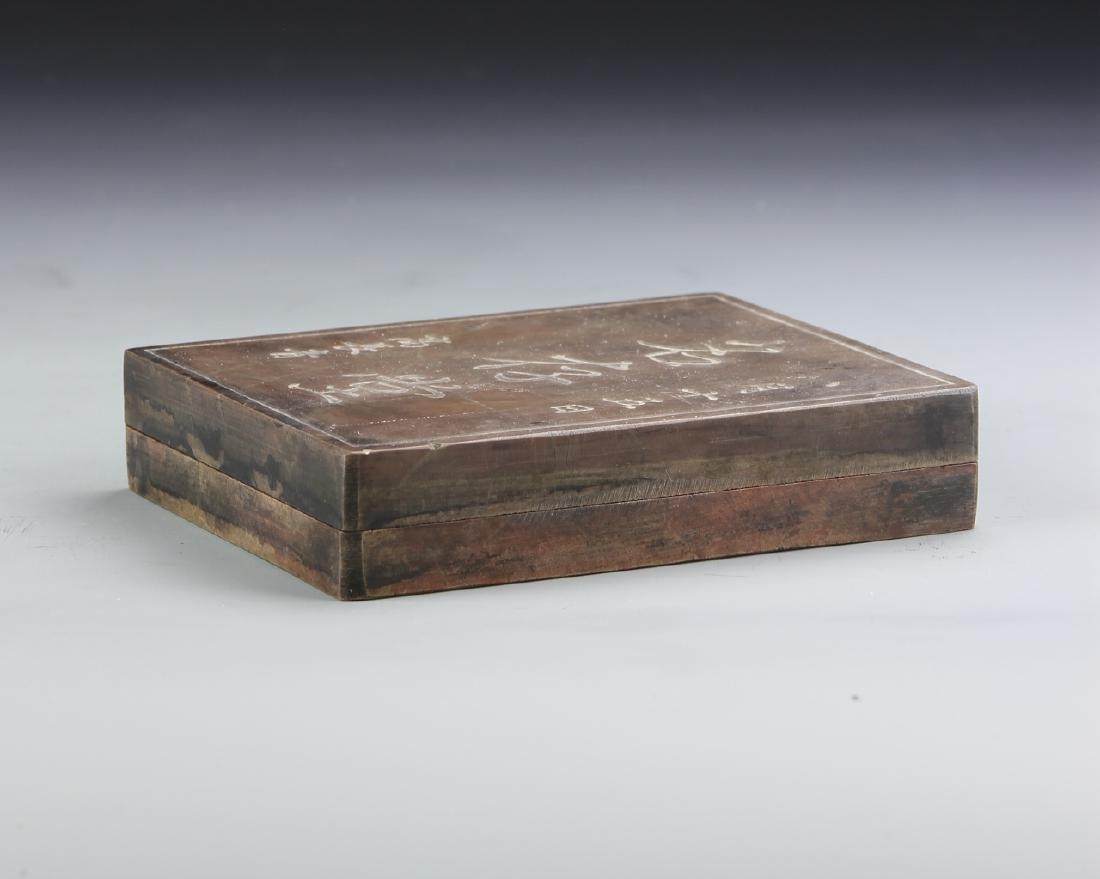 Chinese Ink Stone Pad - 3
