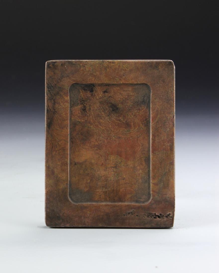 Chinese Ink Stone Pad - 4