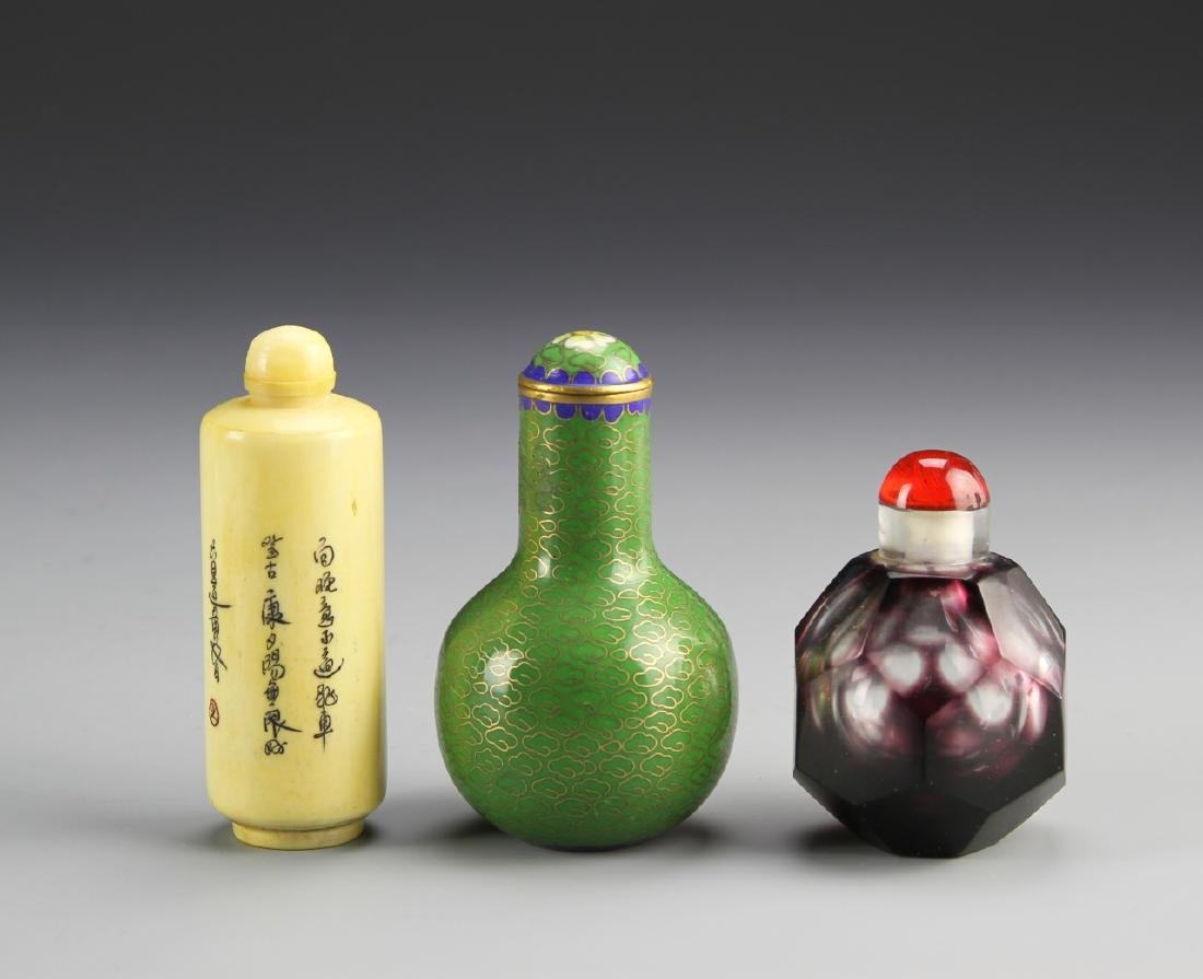 Three Chinese Snuff Bottles - 2