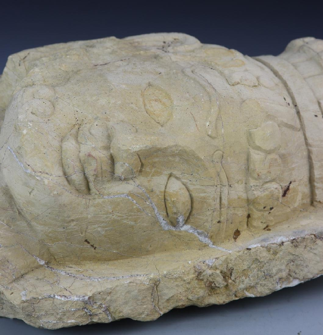 Carved Stone Head - 2