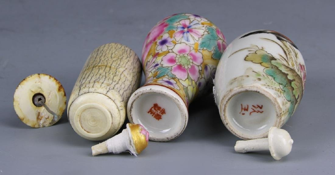 Three Antique Chinese Snuff Bottles - 2