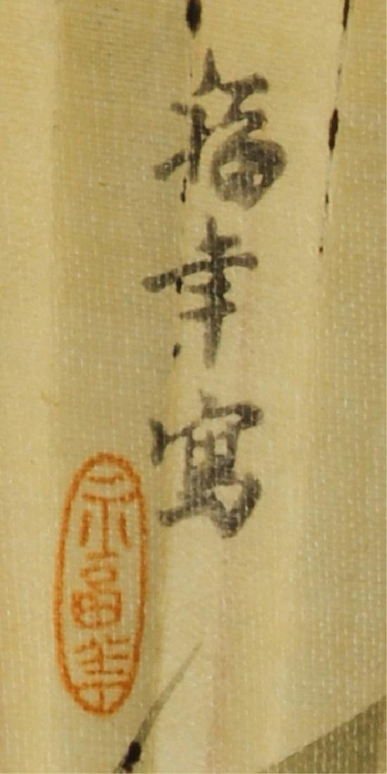 Chinese Fan Painting, Attributed to Wu Qing Lu - 3