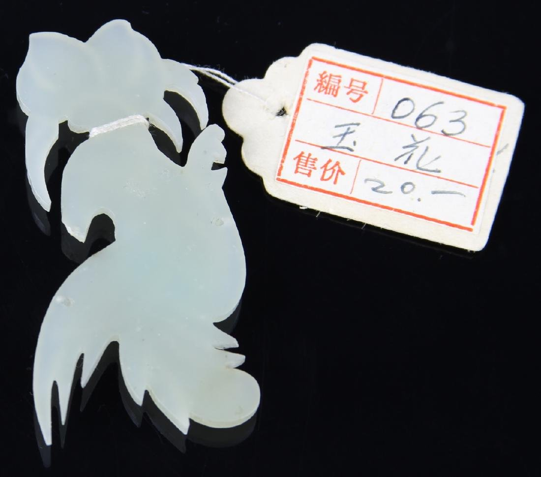 Chinese Antique Jade Hair Pin - 2