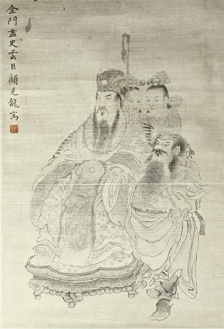 Chinese Painting of Buddha on Silk