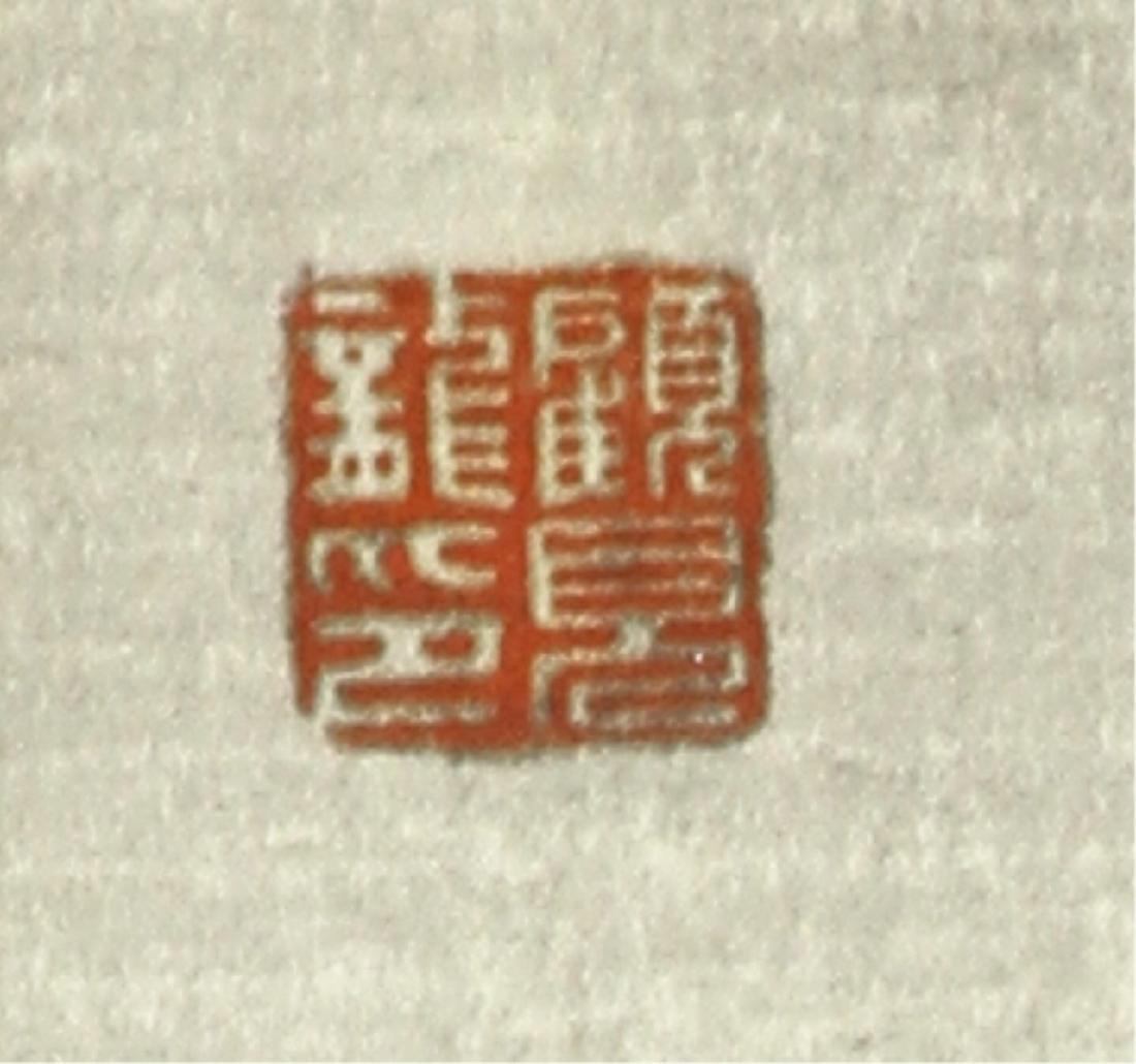 Chinese Painting of Buddha on Silk - 3