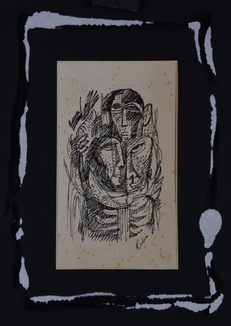 India Robin Mondal Scath Portrait