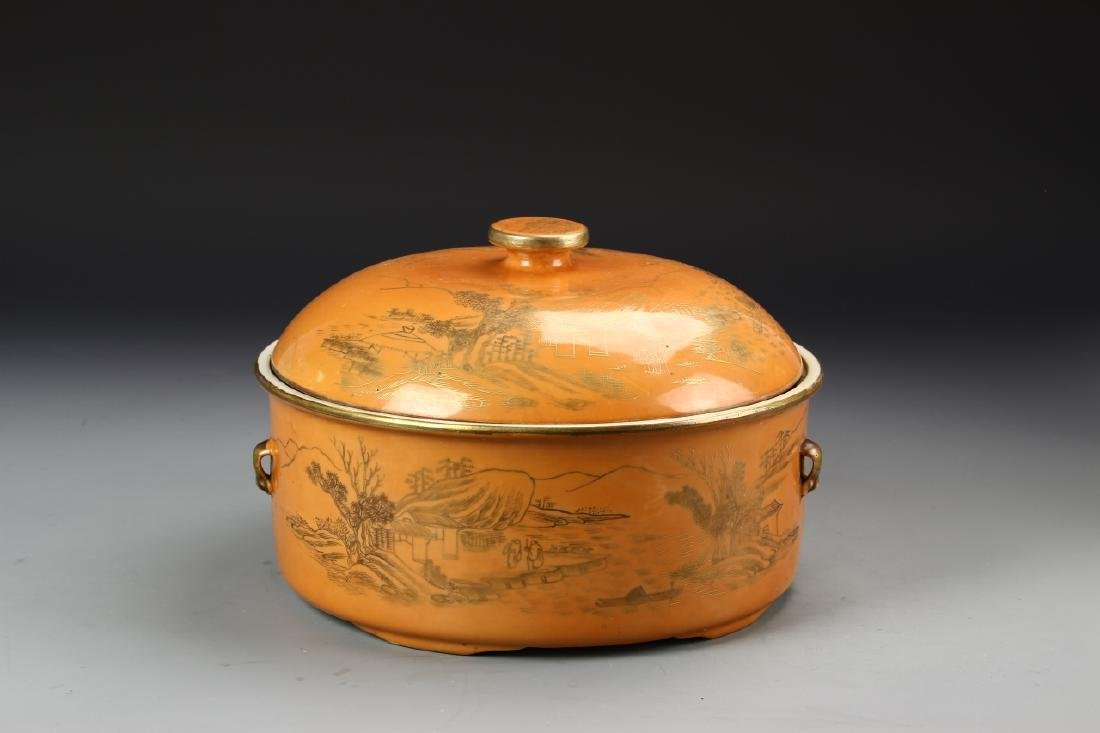 Chinese Coral Red Glazed Covered Basin