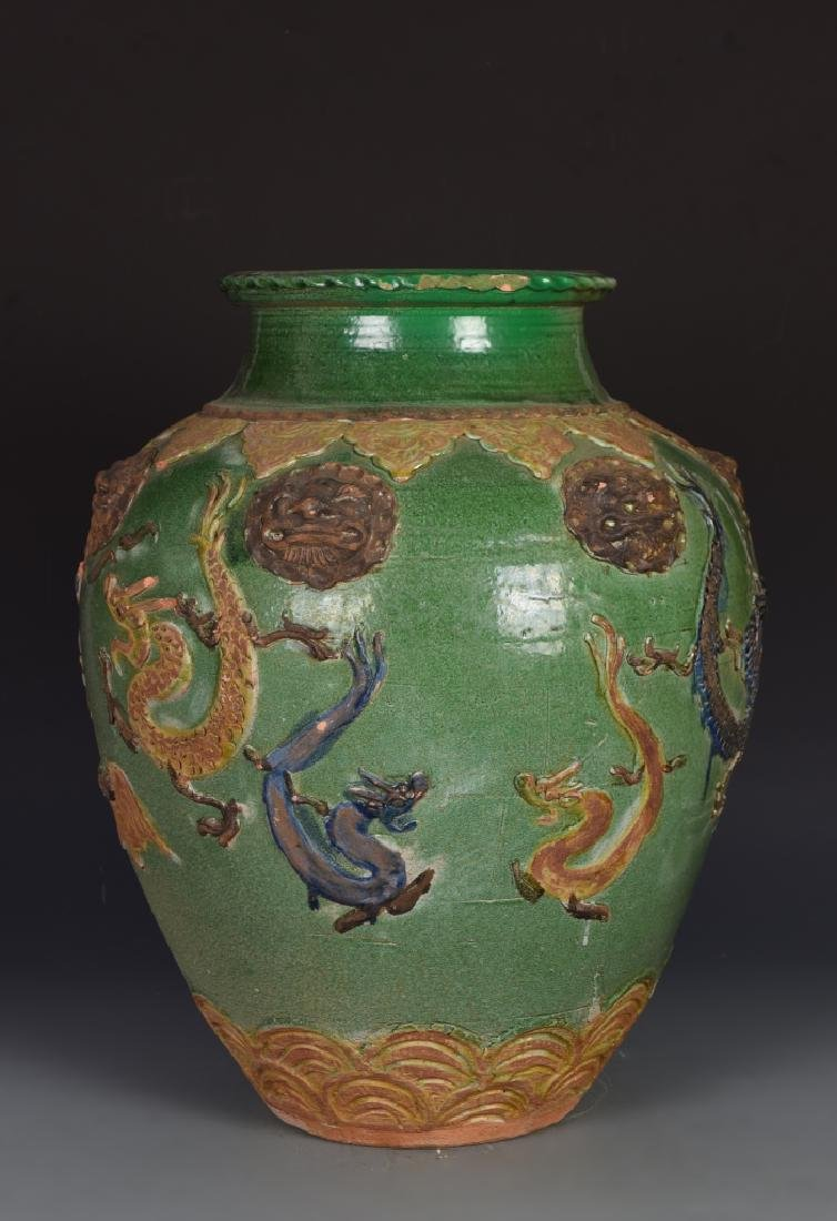 Chinese Green Pottery Jar