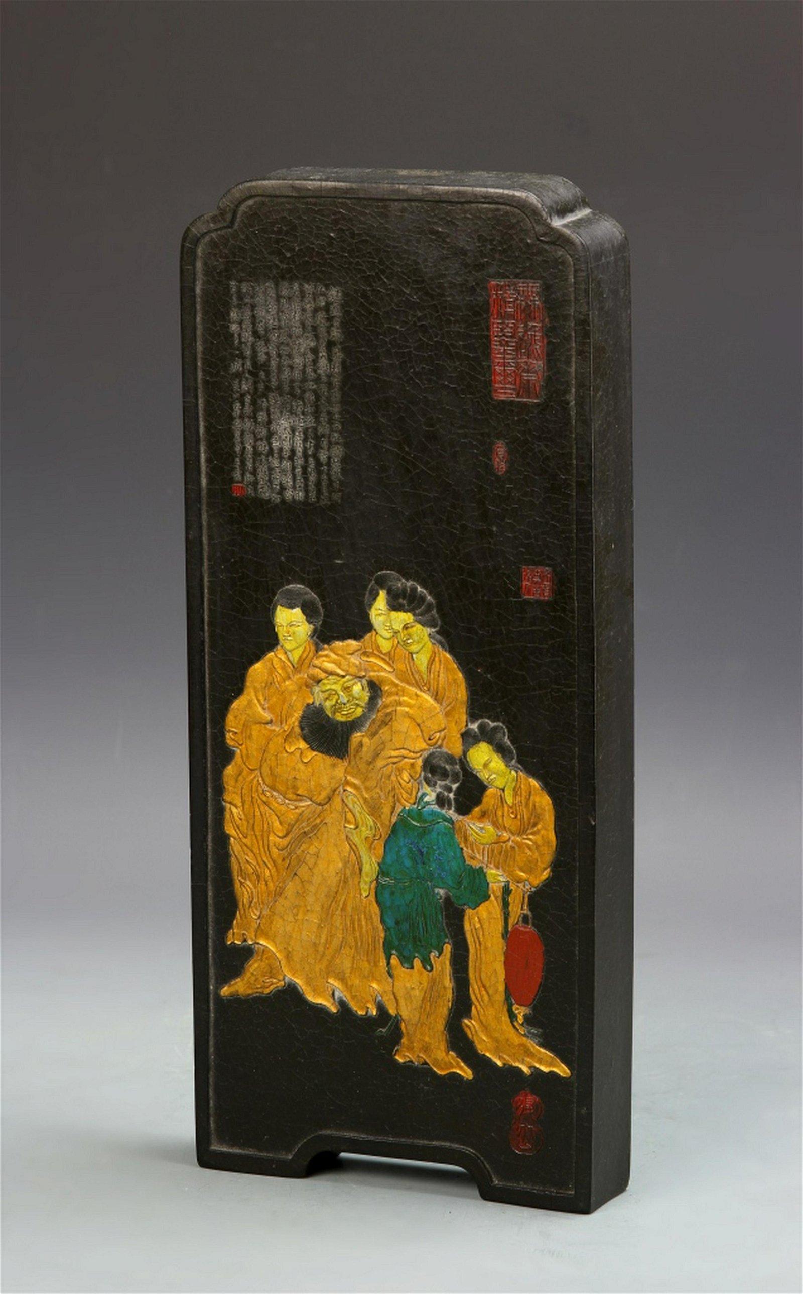 Chinese Ink Stone