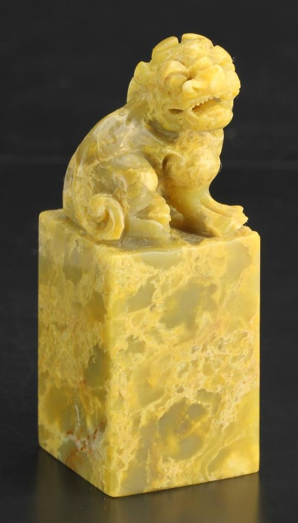Chinese Carved Jade Seal Chop with Box