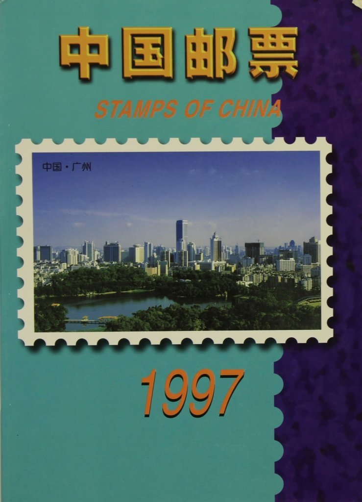 Book of Chinese Stamps