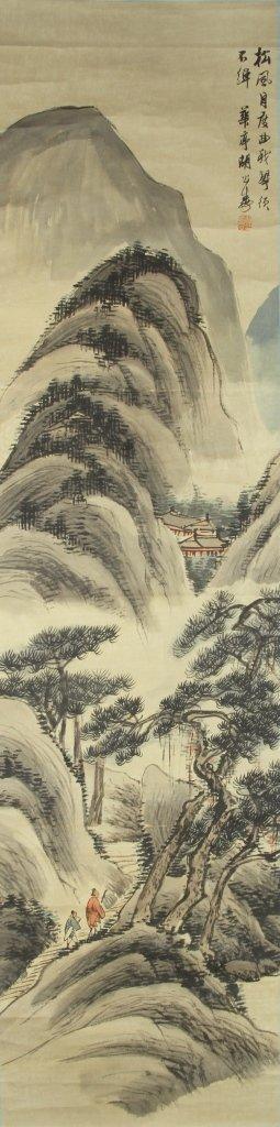Chinese Scroll Painting Signed Hu Gongshou