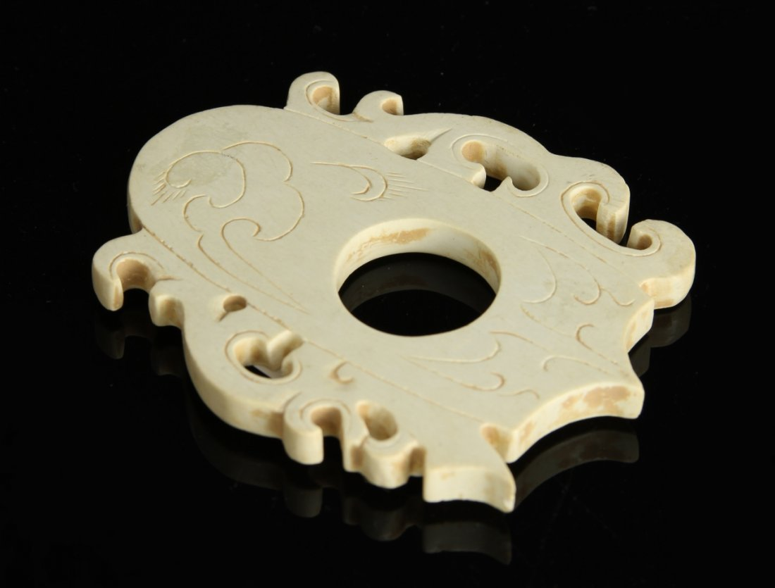 Chinese Jade Piece