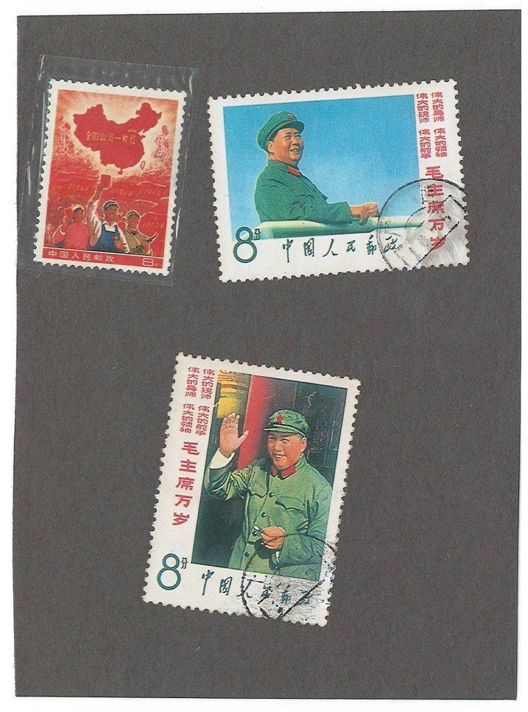 Three Chinese Stamps (3)