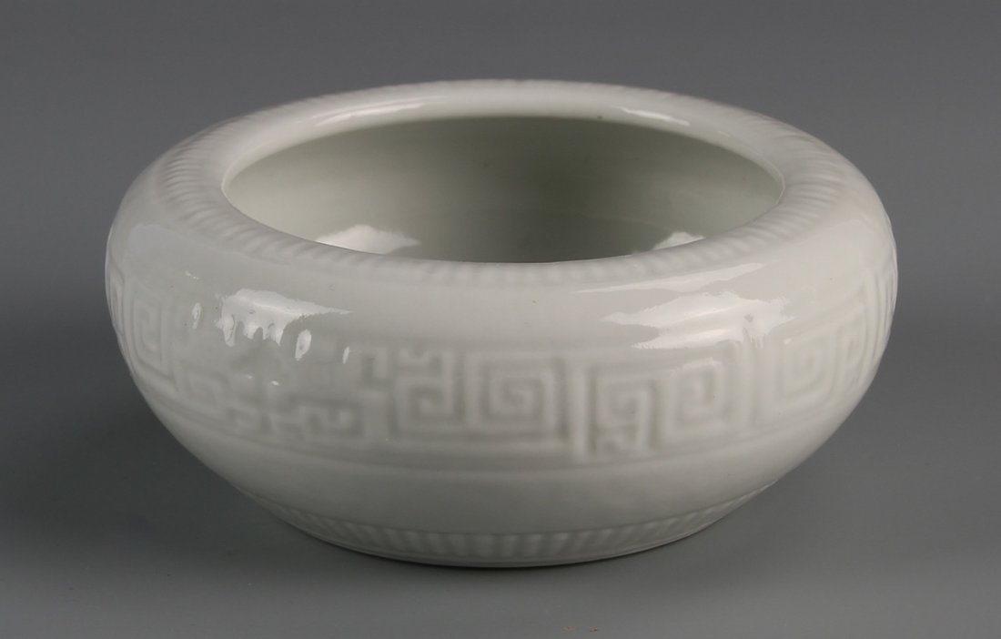 Chinese White-Glazed Censer