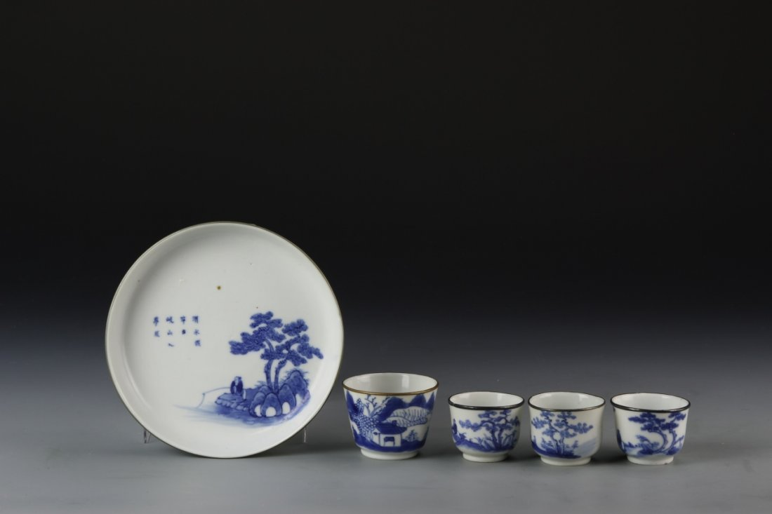 Chinese Plate and Four Cups