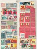 Chinese and World Stamps Album