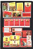 Group of Chinese Mao Stamps