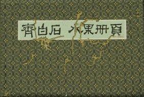 Chinese Eight Leaf Printed Album