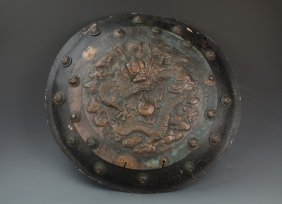 Chinese Leather Shield