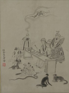 Chinese Scroll Painting Of Luohan