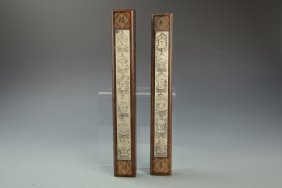Chinese Wood Paper Weights