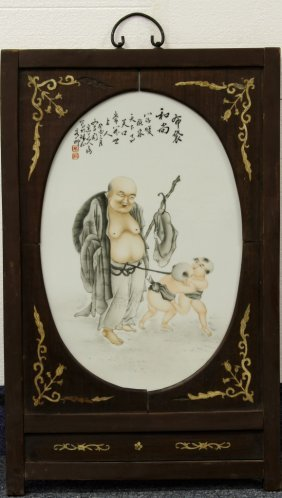 Chinese Framed Famille Rose Plaque