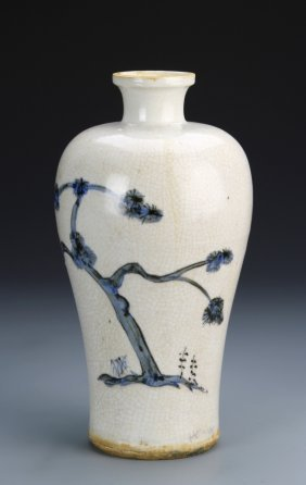 Chinese Crackle Glazed Meiping