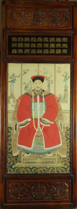Chinese Framed Ancestral Painting