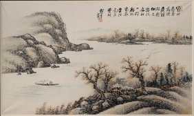 Chinese Framed Painting On Silk