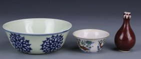 Chinese Blue And White Bowl, Wine Cup And Vase