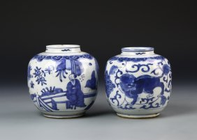 Pair Of Chinese Blue And White Jars