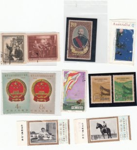 11 Chinese Stamps