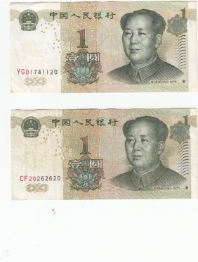 Two Chinese Yi Yuan Bank Note