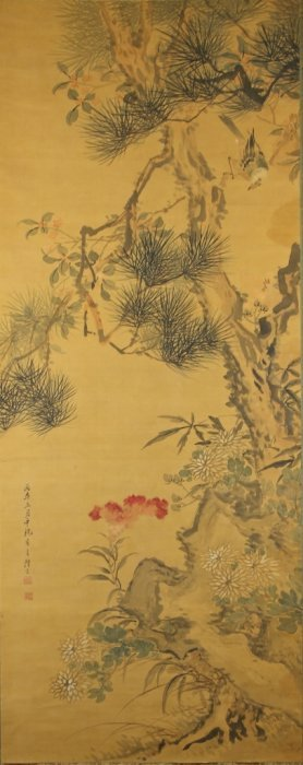 Chinese Scroll Painting Of Birds