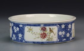 Chinese Blue, White, And Famille Rose Brush Washer