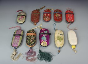 Group Of Chinese Eyeglass Cases