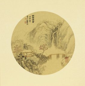 Chinese Pair Of Framed Painting