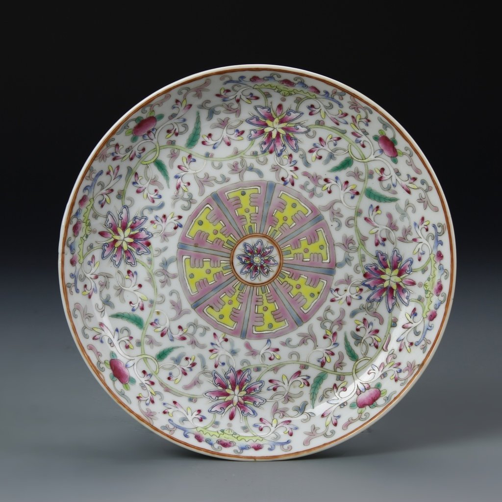 Chinese Famille Rose Plate