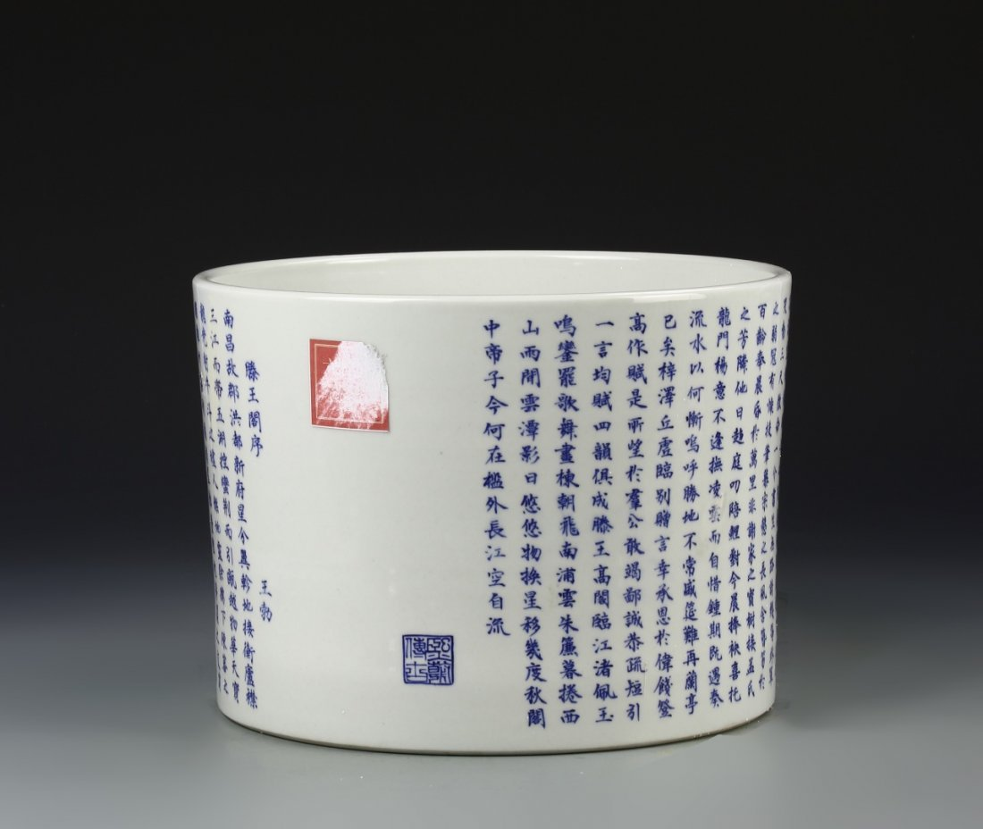 Chinese Blue and White Brush Pot - 3