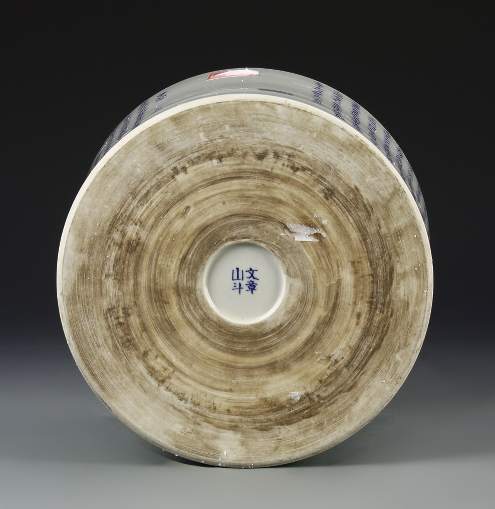 Chinese Blue and White Brush Pot - 6