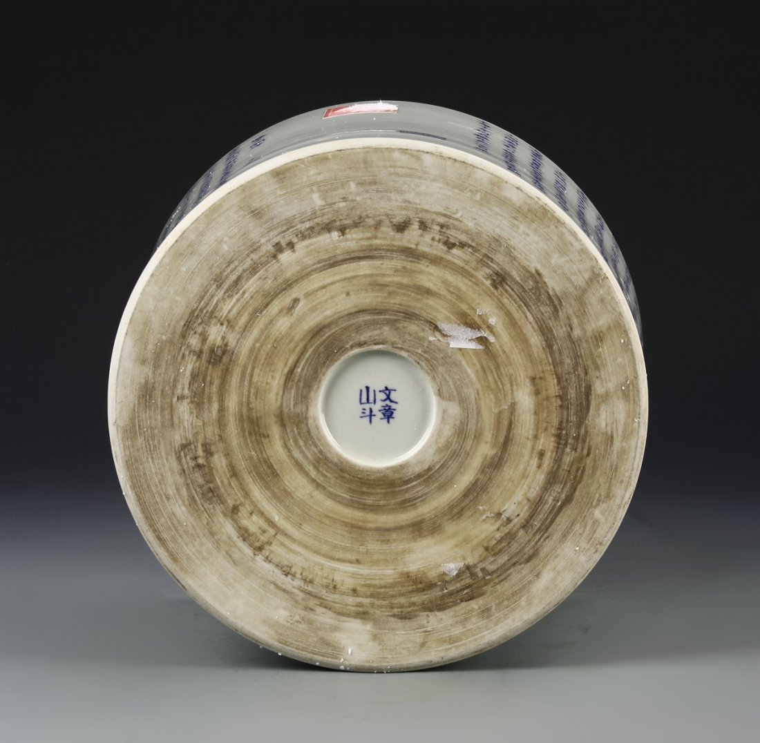 Chinese Blue and White Brush Pot - 7