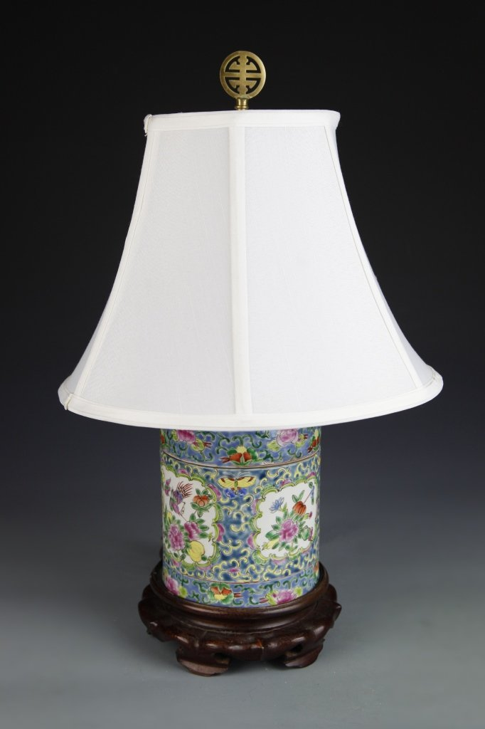 Chinese Rose Medallion Drilled Lamp