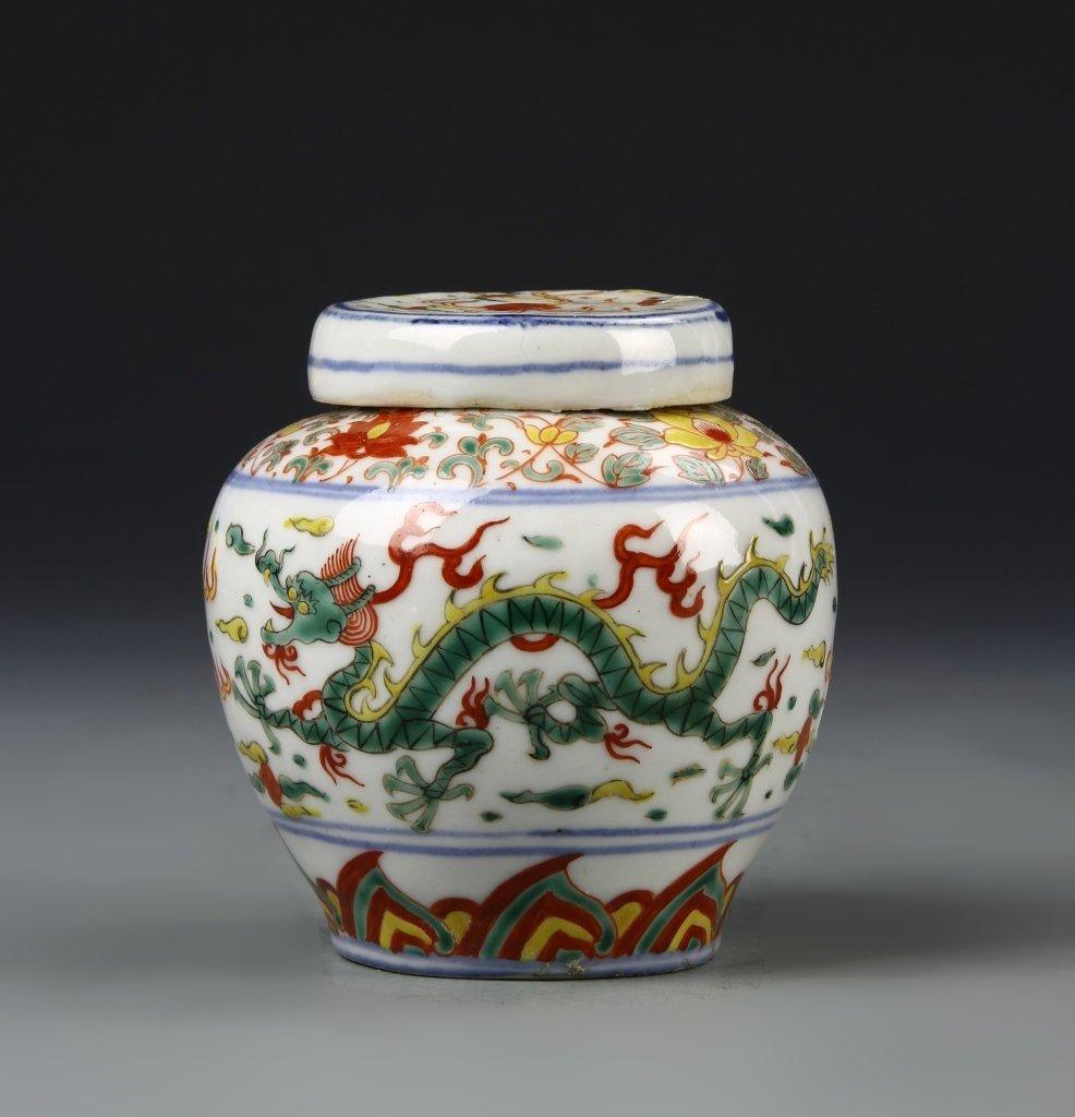 Chinese Wucai Jar - 2