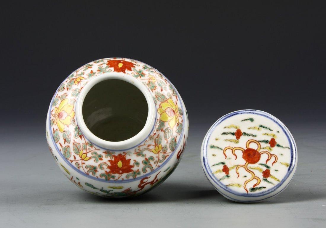 Chinese Wucai Jar - 3
